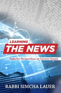 Learning The News [Hardcover]