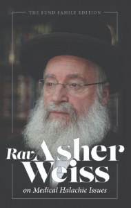Rav Asher Weiss On Medical Halachic Issues [Hardcover]