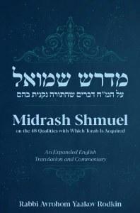 Midrash Shmuel [Hardcover]