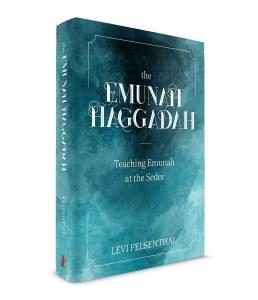 The Emunah Haggadah [Hardcover]