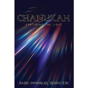 Chanukah [Hardcover]