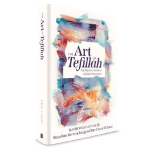 The Art of Tefillah [Hardcover]