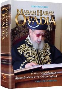 Maran HaRav Ovadia French Edition [Hardcover]