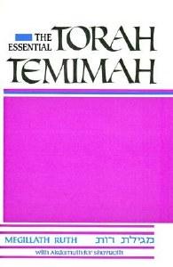 The Essential Torah Temimah Megillas Ruth [Hardcover]