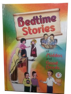 Bedtime Stories Of Middos and Good Deeds #6 [Hardcover]