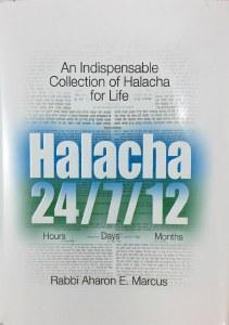 Halacha 24/7/12 [Hardcover]