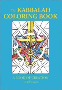 The Kabbalah Coloring Book [Paperback]