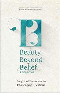Beauty Beyond Belief [Hardcover]