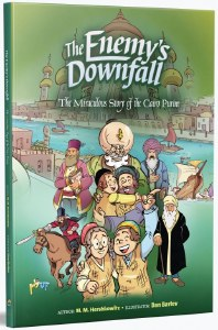 The Enemy's Downfall Comics Story [Hardcover]