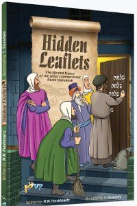 Hidden Leaflets Comics Story [Hardcover]