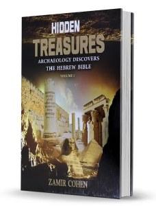Hidden Treasures Volume 1 [Hardcover]