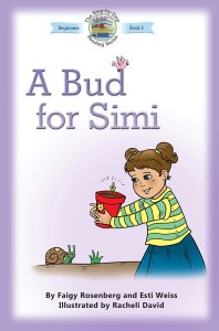 A Bud for Simi [Hardcover]
