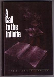 Call to the Infinite [Hardcover]