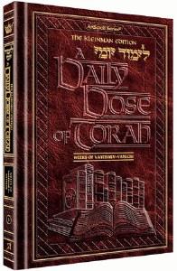 A Daily Dose Of Torah Series 1 Volume 3 Weeks of Vayeishev through Vayechi [Hardcover]