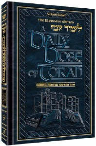 A Daily Dose Of Torah Series 2 - Volume 08