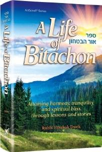 A Life of Bitachon [Hardcover]