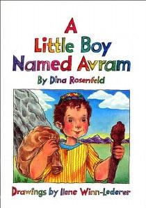 A Little Boy Named Avram [Hardcover]