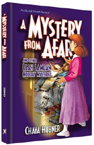 A Mystery from Afar [Hardcover]