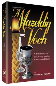 A Mazeldig Voch - Hardcover