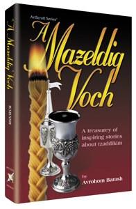 A Mazeldig Voch - Paperback