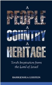 A People, A Country, A Heritage [Hardcover]