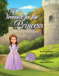 A Treasure for the Princess with Sing Along CD [Hardcover]