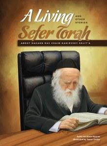 A Living Sefer Torah [Hardcover]