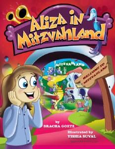 Aliza in MitzvahLand [Hardcover]