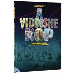 A Yiddishe Kop Volume 1 in English [Hardcover]
