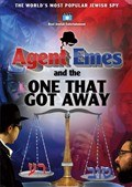 Agent Emes and the One That Got Away DVD