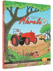 Ahrele Part 1 [Hardcover]