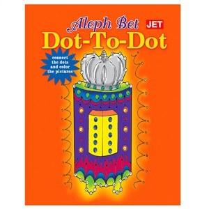 Aleph Bet Dot to Dot Book [Paperback]
