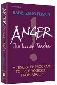 Anger: The Inner Teacher [Hardcover]