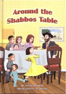 Around the Shabbos Table [Hardcover]