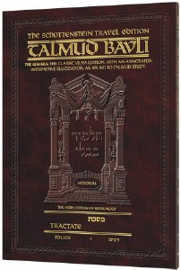 Schottenstein Travel Edition of the Talmud - English [67A] - Arachin Volume a [#2A - 19A] [Paperback]