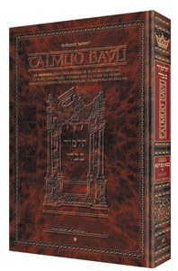 French Edition of the Talmud Daf Yomi Berachos Volume 2 (30b-64a) [Hardcover]