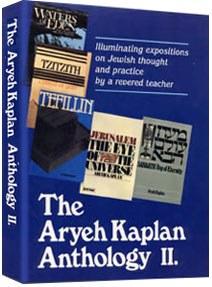 The Aryeh Kaplan Anthology Volume II [Hardcover]