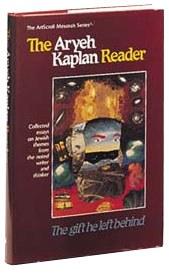 Aryeh Kaplan Reader [Hardcover]