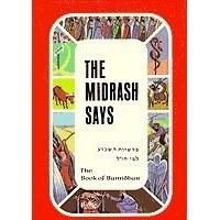 The Midrash Says: Vol. 4 Bamidbar [Hardcover]
