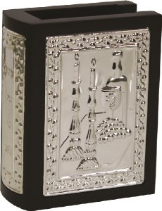 Matchbox Holder Wood and Silver Plated Shabbos Design