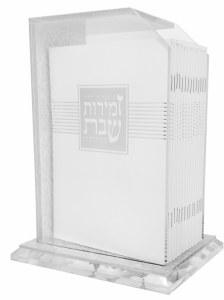 Lucite Bencher Holder Silver Base Includes Set Of 15 Zemiros Shabbos Booklets Hebrew White [Paperback]
