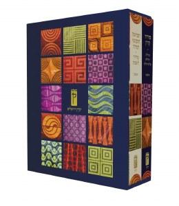 The Koren Decorated Shabbos Chumash and Siddur Slipcased Set Edot Mizrach [Hardcover]