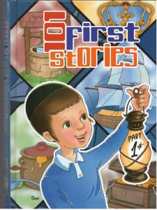 101 First Stories Part 1 [Hardcover]