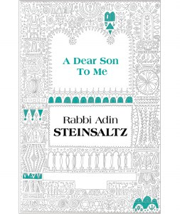 A Dear Son to Me [Hardcover]