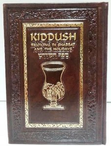 Kiddush Book Abecassis Hebrew English Large Size Faux Leather