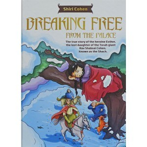 Breaking Free from the Palace Comics Story [Hardcover]