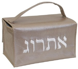 Esrog Box Holder Vinyl with Handle Taupe Textured Vine Pattern with White Embroidery