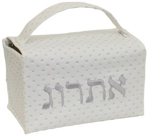 Esrog Box Holder Vinyl with Handle White Dotted Design with Silver Embroidery