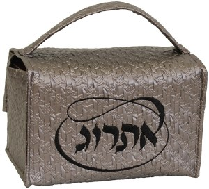 Esrog Box Holder Vinyl with Handle Taupe Weave Design with Black Embroidery