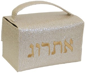 Esrog Box Holder Vinyl with Handle Gold Pebble Design with Gold Embroidery